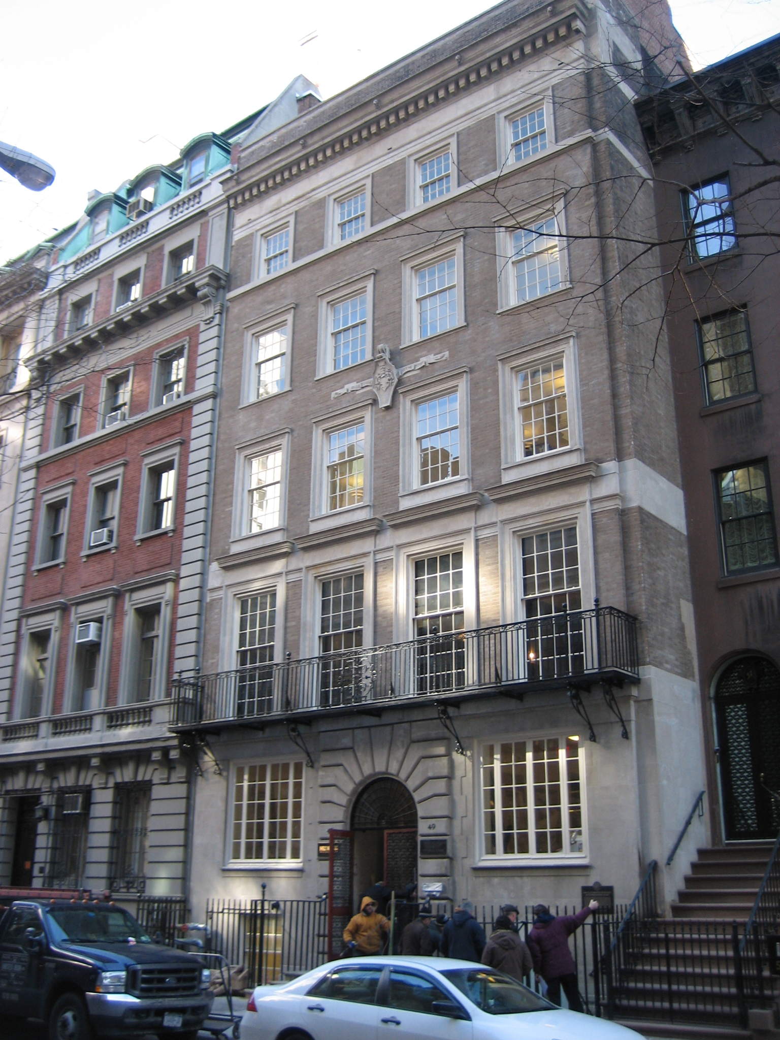 Sara Delano Roosevelt and Franklin Delano Roosevelt Townhouses in NYC- now Hunter College